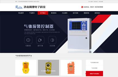 济南网搜电子科技